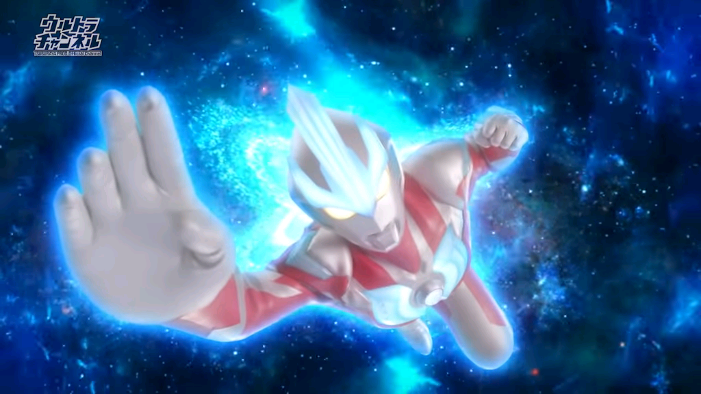 File:Ginga's Rise S.png