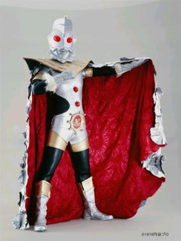 File:Ultraman King.png