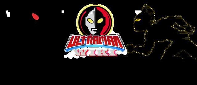 File:Ultraman Banner.png