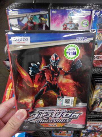File:UZ-TC-Vol.2-DVD.jpg