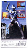 Ultraman dyna miracle type moves