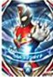 File:Ultraman Orb Ultraman Dyna Fusion Card.jpg