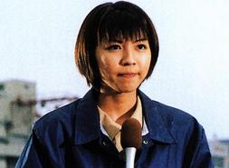 Reiko Yoshi