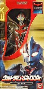 UHSN-Ultraman-The-Next-Junis-packaging