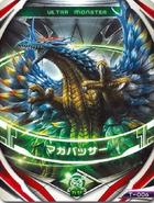 Ultraman Orb Maga-Basser Kaiju Card