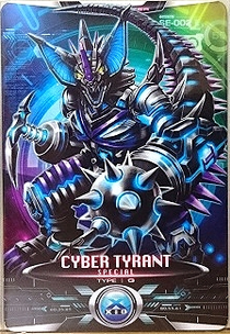 Ultraman X Cyber Tyrant Special Card