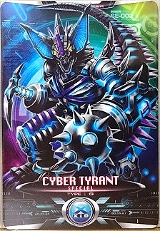 File:Ultraman X Cyber Tyrant Special Card.png