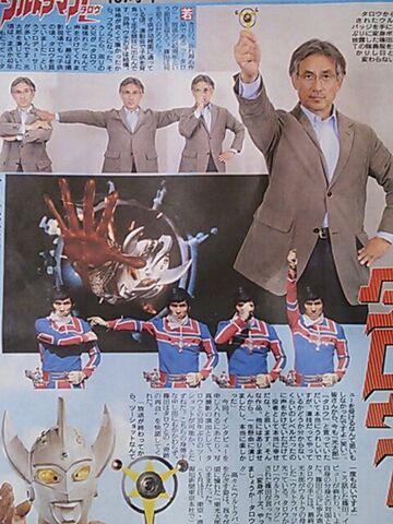 File:Saburo holding a Ultra Badge.jpg