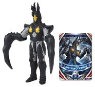 Ultra Monster Orb Hyper Zetron Deathscythe