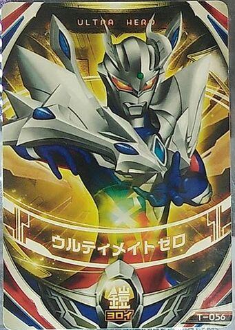File:Ultimate Zero Ultra Fusion Cards.jpg