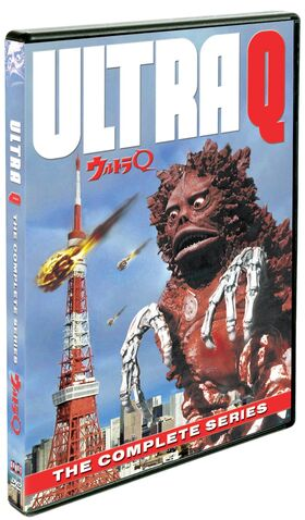 File:Ultra Q The Complete Series DVD.jpg