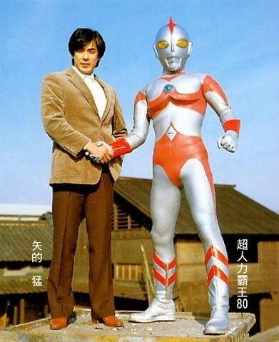 File:Takeshi Yamato I.jpg