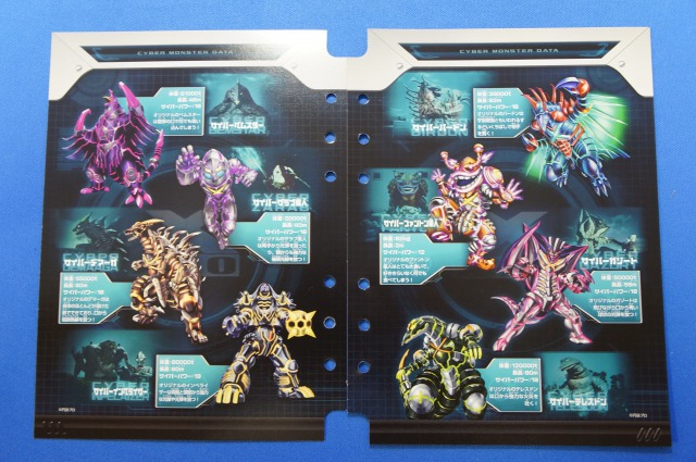 File:Ultraman X Cyber Imperializer Card.jpg