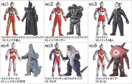 File:プレイヒーローVS ウルトラマン対決セット メビウス最終決戦編.jpg