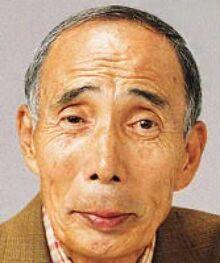Isao Yatsu