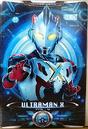 Ultraman X Ultraman X Alternate Cover Card