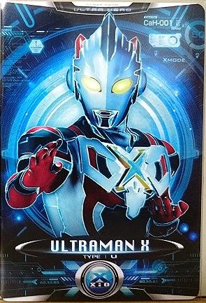 File:Ultraman X Ultraman X Alternate Cover Card.png