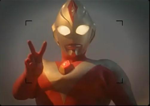 File:Ultraman Dyna Strong-Type.jpg
