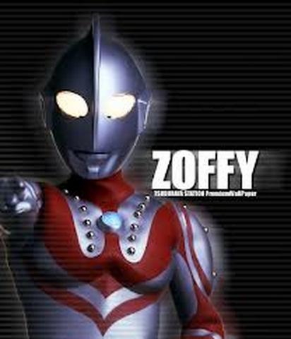 File:Zoffy pic II.png