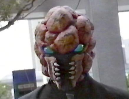File:Forgas Human Form.jpg