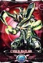 Ultraman X Cyber Antlar Card