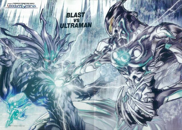 File:Blast vs Ultraman.jpg