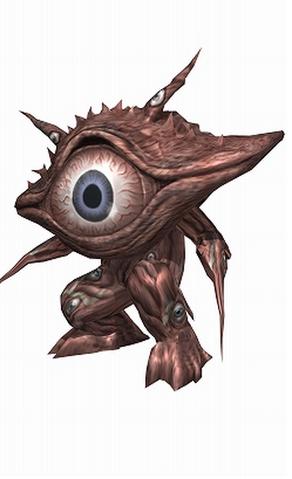 File:Gan-Q Mega Monster Battle EX.png