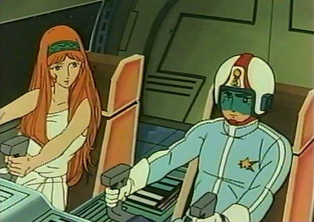 File:AmiaHikari Cockpit.jpg