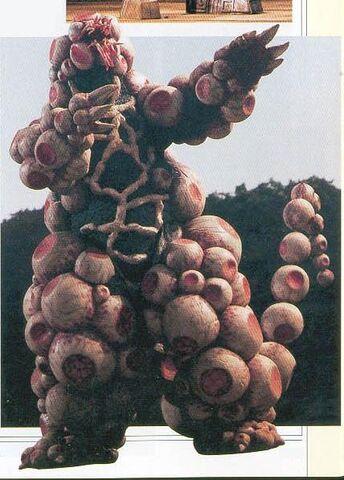 File:Magnia Monster.jpg