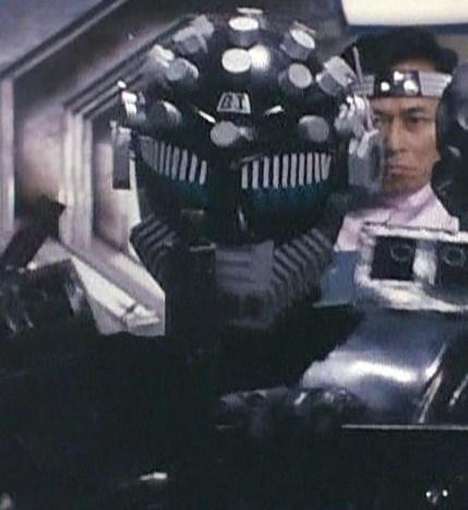 File:Cyborg B2.jpg