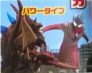 Tiga Power Type vs Five King