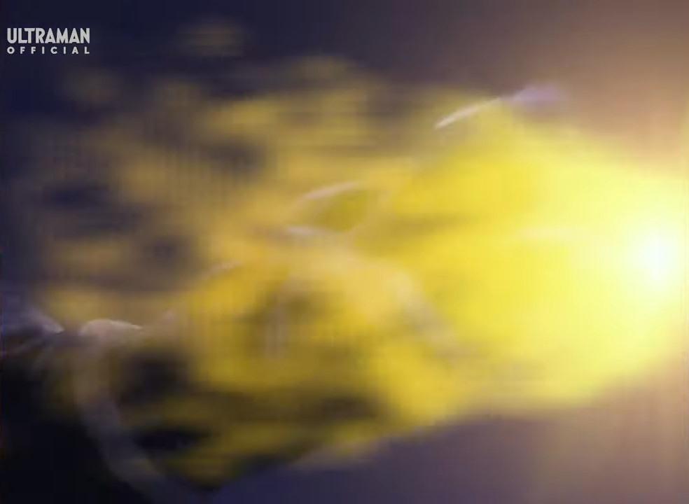 File:Bizom Energy Fist.png