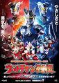 Thumbnail for version as of 05:16, September 17, 2012