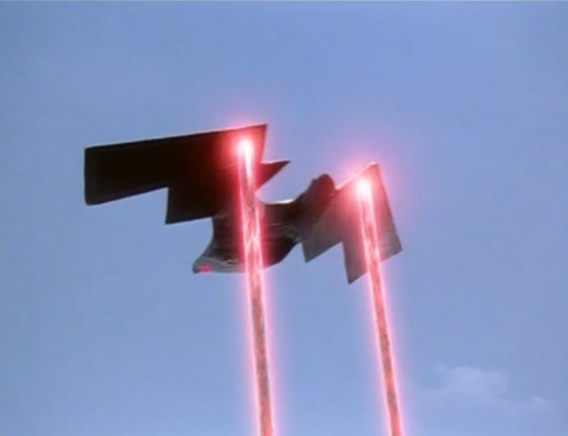 File:Banes Lasers.png