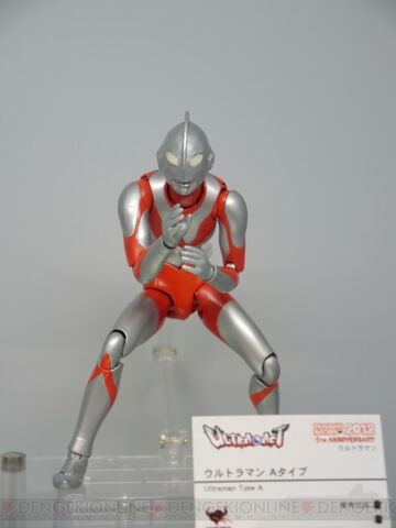 File:Ultra-act-ultraman-a-type.jpg