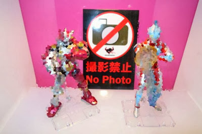File:No photo.jpg