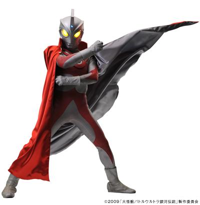File:UltramanAce.jpg
