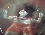 Ultraman First Appearance