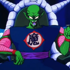 Number 18-King Piccolo
