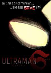 Ultraman S Poster