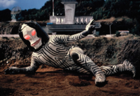Ultraman ep picture 28