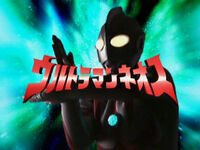 Ultraman Neos Logo