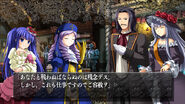Umineko screenshot1