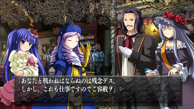 File:Umineko screenshot1.jpg