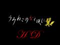 Thumbnail for version as of 19:10, September 7, 2013