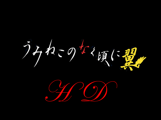 File:HD0.png