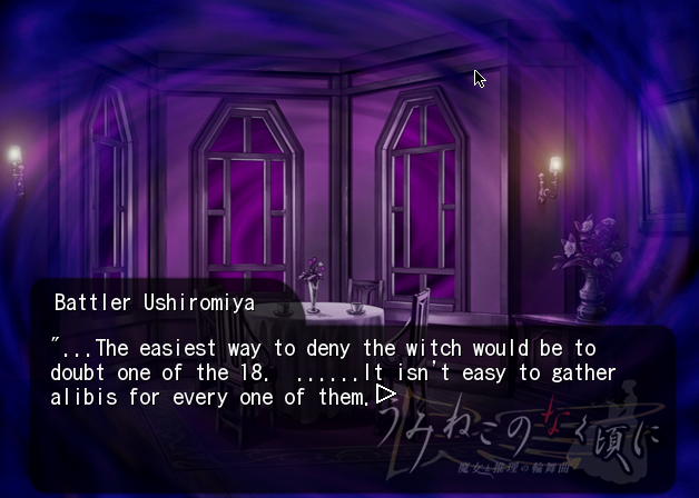 File:2014-04-20 21 52 55-Umineko no Naku Koro ni, UmiTweak Patch ver 1.00.png