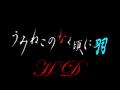 Thumbnail for version as of 19:11, September 7, 2013