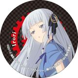 Unbreakable Machine-Doll Irori Charm with Cleaner Strap