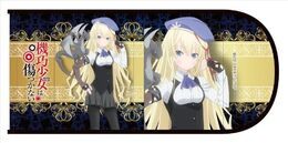 Unbreakable Machine-Doll Charlotte Belew Book Cover